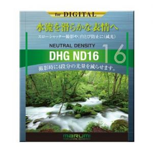 DHG ,ND16