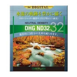 DHG, ND32