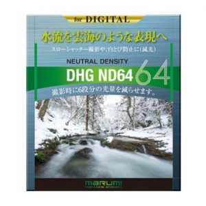 DHG, ND64