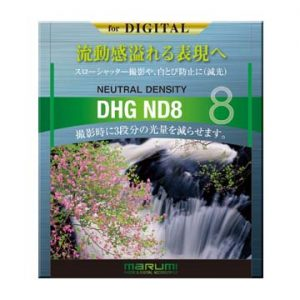 DHG ,ND8