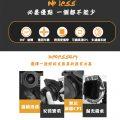 EC100,EverChrom, Filter Holder kit,方形濾鏡支架