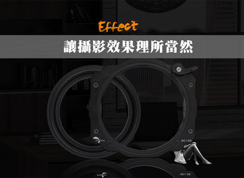 everchrom方形濾鏡支架,everchrom,方形濾鏡支架,方形漸層鏡
