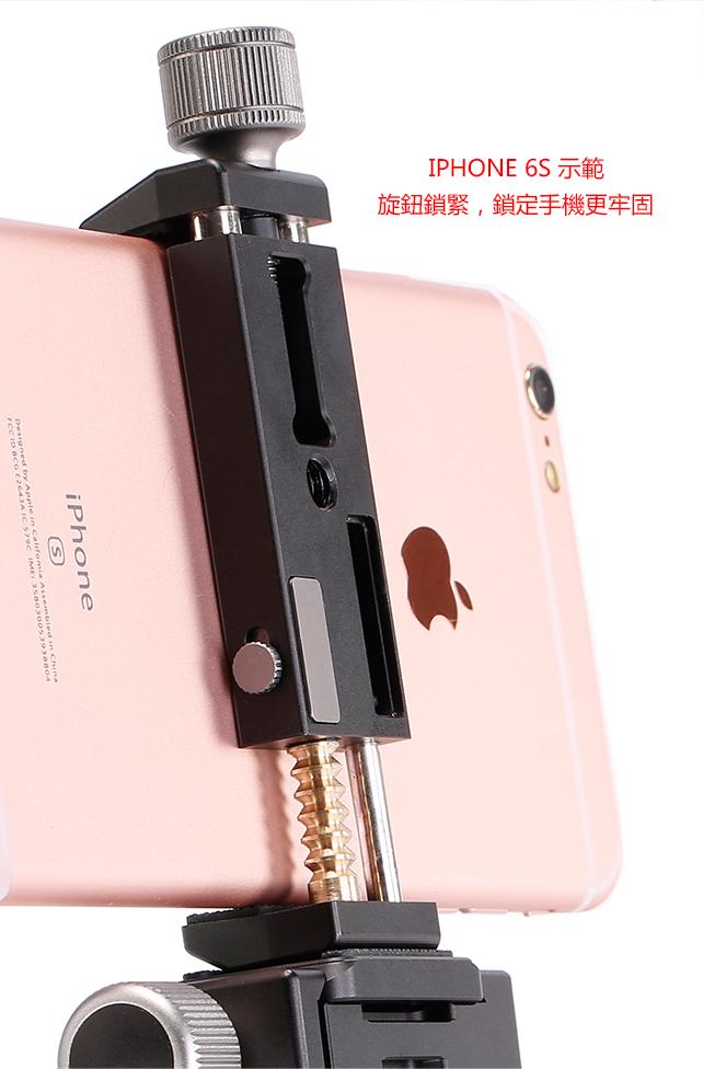 PC-90可調式手機夾-11