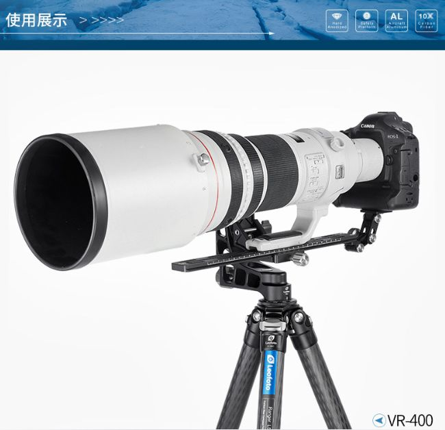 VR-250