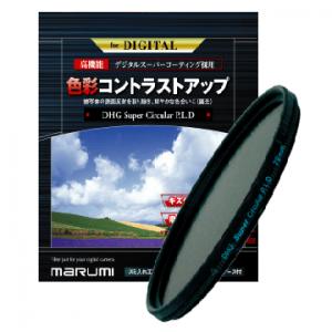 DHG,Super,CPL,偏光鏡,多層鍍膜,日本專業濾鏡,marumi,防潑水抗油鍍膜,
