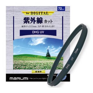 DHG,Marumi,UV保護鏡,日本專業濾鏡,marumi