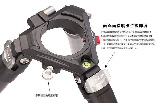 LEOFOTO徠圖,相機三腳架,碳纤维三脚架,雲台